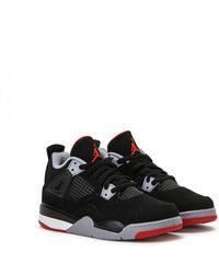 Nike Air Jordan 4 Retro - Black