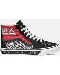 Vans Korean Typography Sk8 Hi-top Trainers - Red
