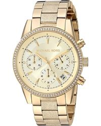 Michael Kors Orologio Lexington Tonalita Oro - Metallizzato