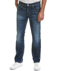 Hudson Jeans Byron Straight Leg Zip Fly Jeans - Blue