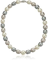 "Majorica 14mm 20"" Baroque Multi Necklace - Multicolor"