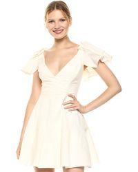 Keepsake Fortune Ruffle Sleeve Pleated Short Wrap Dress - White