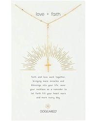 """Dogeared - Love + Faith, Cross Rosary Chain Necklace, 16"""" +2"""" Extender - Lyst"""