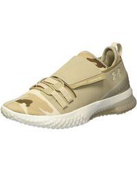 Under Armour ArchiTech Reach Valor Sneaker City Khaki - Neutre