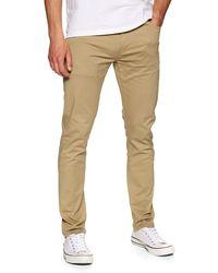Levi's ® 512 Slim Taper Fit Jeans Harvest Gold - Mettallic