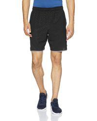 Under Armour Qualifier Printed Shorts - Black