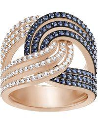 Swarovski Ring Schmuck Lemon Größe 15 Trendy 5372617 - Blau