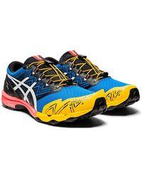 Asics Wettkampf-Laufschuhe - Mehrfarbig