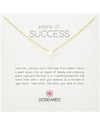 "Dogeared - Pearls Of Success, Small White Pearl, Chain Necklace, 16""+2"" Extender - Lyst"