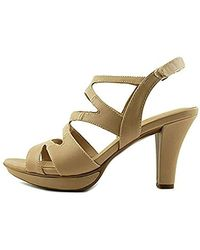 Naturalizer - Dianna Strappy Heeled Sandal, Beige, 11 W Us - Lyst