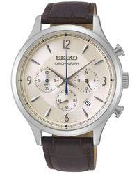 Seiko Orologio Cronografo Quarzo Uomo con Cinturino in Pelle SSB341P1 - Metallizzato