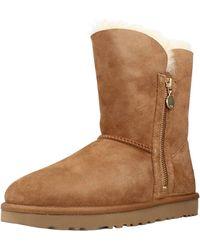 UGG Bailey Zip Short Fashion Boot - Brown
