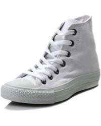 Converse Baskets - Blanc