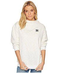 adidas Originals - S Aop Sweater - Lyst