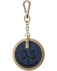 """DIESEL """"de-indigo Stitch"""" Dsl Charm Key Ring Gold-plated - Blue"""