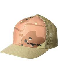 Oakley - Trucker Cap Hat - Lyst