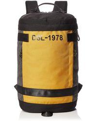 DIESEL Urbhanity Backpack - Multicolor