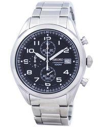 Seiko - Neo Sports orologi uomo SSB269P1 - Lyst