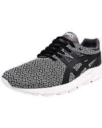 Details about Asics H54QQ 9090 GEL Kayano Black White Men's Running Shoes