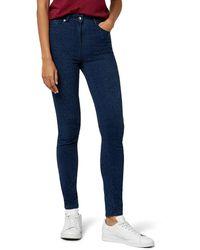 FIND Animal Jacquard Jeans Skinny - Blu