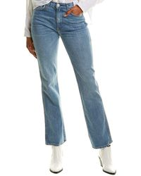 Hudson Jeans Abbey High Rise Bootcut Jean - Blue