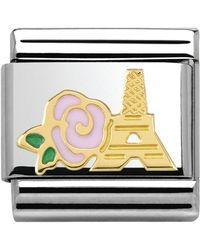 Nomination 18 carats - Métallisé