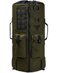 Under Armour Project Rock 90 Bag X-Large Backpack - Grün