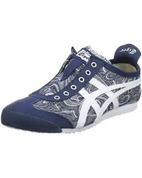 Asics - Mexico 66 Slip-on Trainers - Lyst