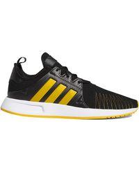 adidas - S Originals Xplr s Casual Shoes Fy9076 Size 12 - Lyst