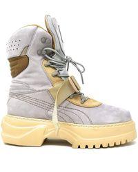 PUMA Fenty s x by Rihanna Nuckbuck Leather Winter Boot Dove/Lark - Multicolore