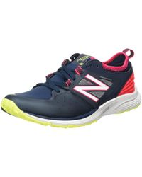 New Balance Vazee Quick Multisport Outdoor Shoes - Multicolour