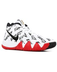 pretty nice d6a3d 9bdf6 Nike Kyrie 4 'city Of Guardians' - Size 7.5 in Gray for Men ...