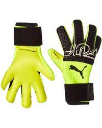 PUMA Future Z Grip 2 Sgc Goalkeeper Gloves - Yellow
