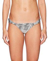 ViX - Brushed Bia Tube Full Coverage Bikini Bottom - Lyst