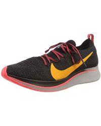 Nike Air Max 200 Sneaker F101