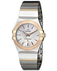 Omega - 123.20.27.60.02.003 Constellation Polished Analog Display Quartz Silver-tone Watch - Lyst