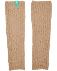 Benetton Icotto Arm Warmers - Natural