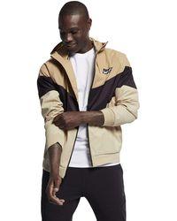 Nike S HD GX Windrunner Hooded Track Jacket (Desert/Burgundy Ash/Desert Ore - Neutre