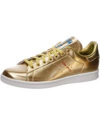adidas Chaussure Stan Smith - Métallisé