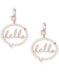 """Betsey Johnson - S """"hello"""" Bubble Drop Earrings - Lyst"""