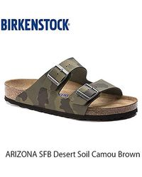 Birkenstock Arizona SFB Sandalen, braun
