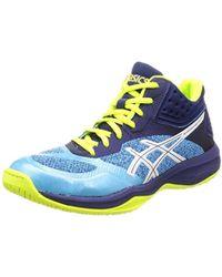 5bc61f66a0d8f Netburner Ballistic Ff Mt Volleyball Shoes