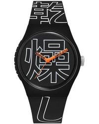 Superdry Casual Watch Syg300bw - Multicolour