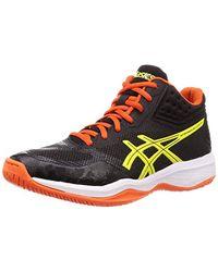 Indoor Netburner Ballistic Mt Multisport Shoes Ff Black lFJcT1K3