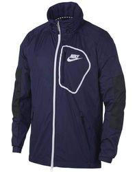 Nike Advance 15 Trackjacket - Blau