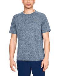 Under Armour Ua Tech 2.0 Ss Tee Ua Tech 2.0 Ss Tee Short-sleeve Shirt - Blue