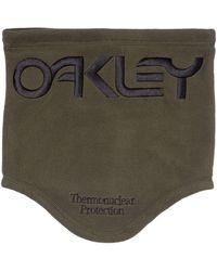 Oakley Tnp Neck Gaiter - Green