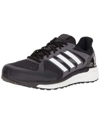 adidas Supernova St M Running Shoes in Gray for Men Lyst