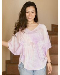 Kahiko Dreamy Ocean Tie Dye Poncho Top - Pink