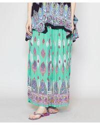 yul African Fabric Pattern Maxi Skirt - Green
